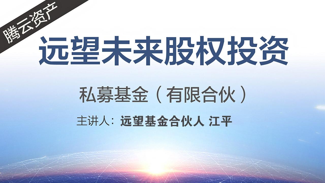 江平:AI蓝海寻宝,技术眼光更胜资本实力